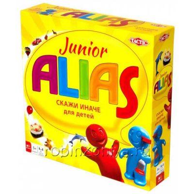 """Настольная игра """"Скажи иначе для малышей"""",Алиас"""