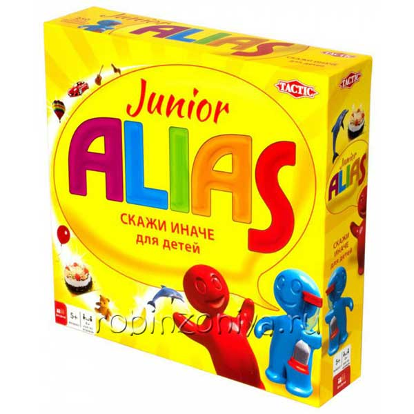 Игра alias скажи иначе для малышей купить с доставкой по России в интернет-магазине robinzoniya.ru.