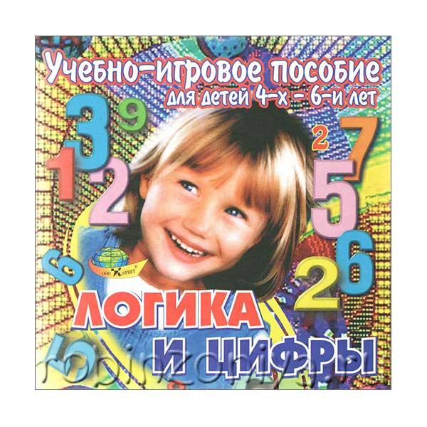 Игра Логика и цифры от Корвет купить в интернет-магазине robinzoniya.ru.