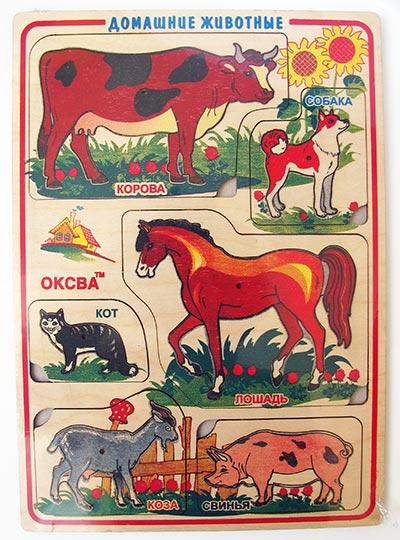 Рамка с вкладышами Домашние животные для обучения по Монтессори купить в интернет-магазине robinzoniya.ru.
