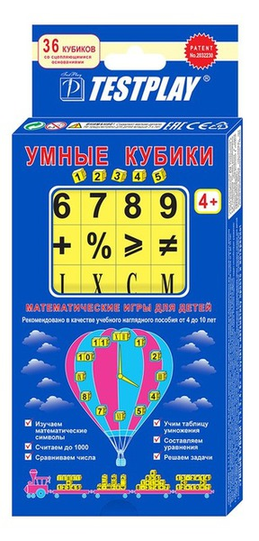 Умные кубики 1, 2, 3, 4, 5