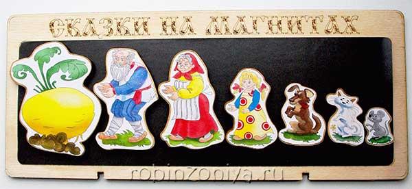 Сказки на магнитах Репка (деревянные) купить в интернет-магазине robinzoniya.ru.