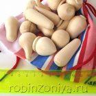 Волшебный мешочек Овощи некрашеные