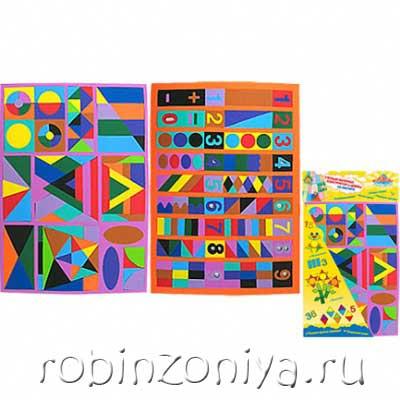 Магнитный конструктор Считаем и собираем 2 купить в интернет-магазине robinzoniya.ru.