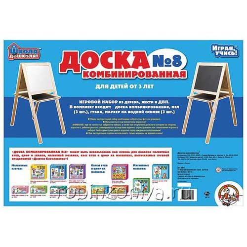 Доска комбинированная для рисования №8 купить в интернет-магазине robinzoniya.ru.