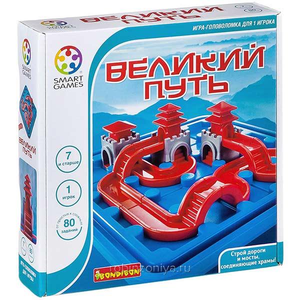 Логическая игра Великий путь,Bondibon купить в интернет-магазине robinzoniya.ru.