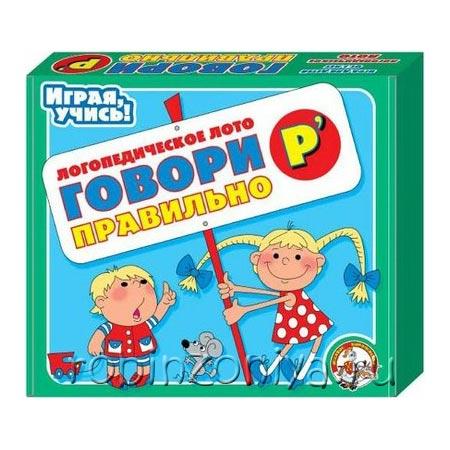 Пособие Логопедическое лото Говори правильно: Р' купить в интернет-магазине robinzoniya.ru.