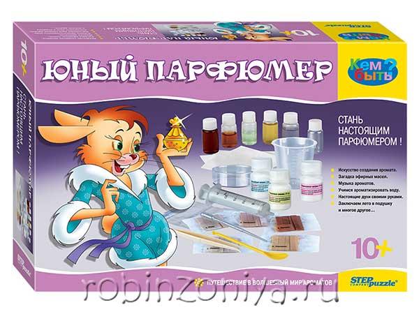 Юный парфюмер от Step Puzzle купить с доставкой по России в интернет-магазине robinzoniya.ru.