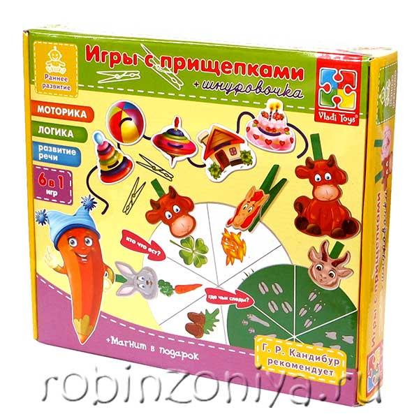 Игра с прищепками и шнурокачми от Vladi Toys купить с доставкой по России.