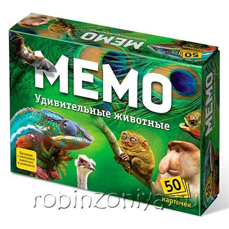 Игра Мемо Удивительные животные купить в интернет-магазине robinzoniya.ru.