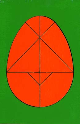 Головоломка Колумбово яйцо