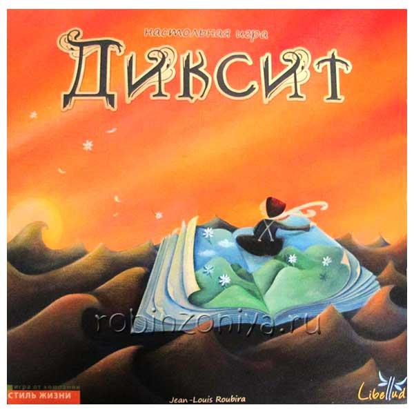 Настольная игра Диксит купить в интернет-магазине robinzoniya.ru.