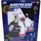 Микроскоп 100х300х600х, 28 предметов в наборе