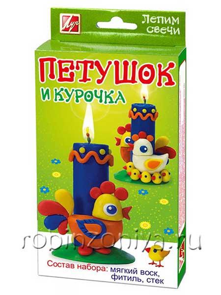 Детский набор для творчества Лепим свечи Петушок и курочка купить с доставкой по России в интернет-магазине robinzoniya.ru.