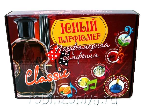 Набор для создания духов Юный парфюмер Классика купить с доставкой по России в интернет-магазине robinzoniya.ru.