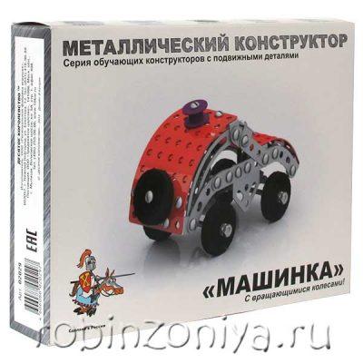 Конструктор металлический с подвижными деталями Машинка