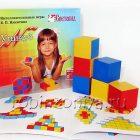 Уникуб (картонная коробка)