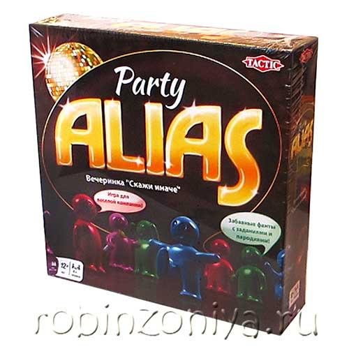 Игра Alias Скажи иначе Вечеринка купить в интернет-магазине robinzoniya.ru.
