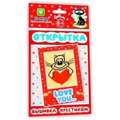 Набор для создания открыток с вышивкой крестиком LOVE YOU купить в интернет-магазине robinzoniya.ru.
