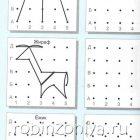 Учусь читать Т2 грамота на математическом планшете