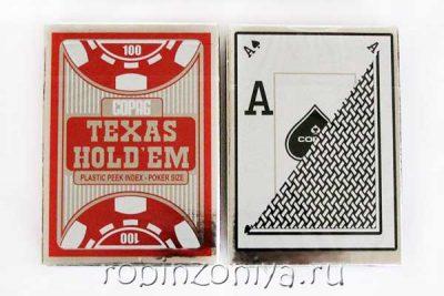 Пластиковые карты для покера Copag Texas Holdem, 100% пластик, двойной индекс