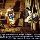 Пленочный диафильм Малахитовая шкатулка