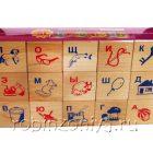 Кубики Алфавит с рисунками, 15 штук