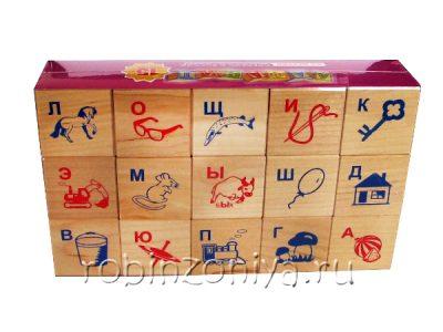 Кубики Алфавит с рисунками 15 штук