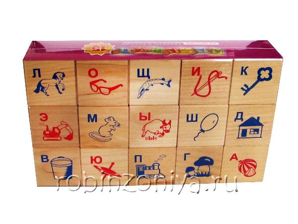 Кубики Алфавит с рисунками 15 штук для обучения детей чтению купить с доставкой по России в интернет-магазине robinzoniya.ru.