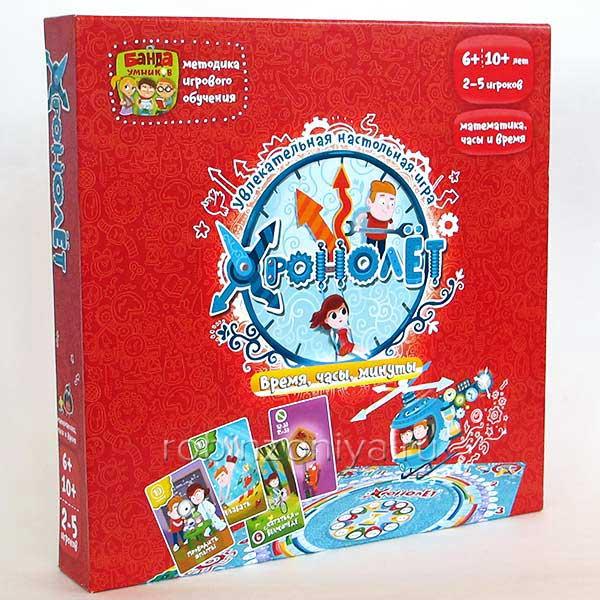 Настольная игра Хронолет Банда умников купить с доставкой по России в интернет-магазине robinzoniya.ru.