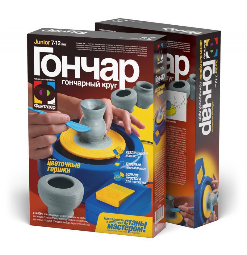 Набор для творчества Гончар Цветочные горшки купить в интернет-магазине robinzoniya.ru.