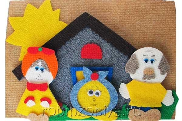 Игры из ковролина Колобок купить в интернет-магазине robinzoniya.ru.
