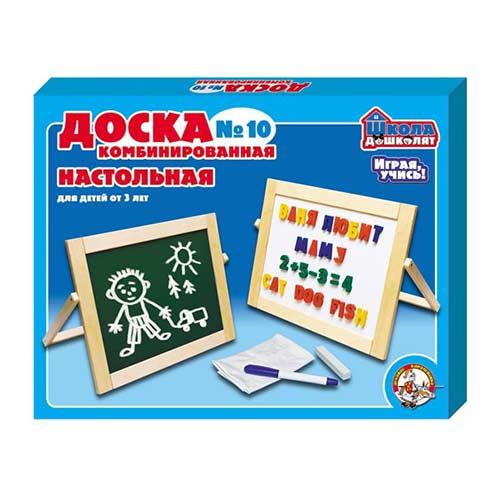 Доска комбинированная №10 (магниты, мел, маркер) купить в интернет-магазине robinzoniya.ru.
