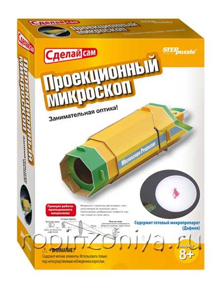 Набор опытов «Проекционный микроскоп. Сделай сам» от Step Puzzle купить с доставкой по России.