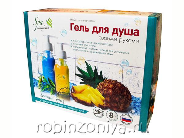 Набор для создания геля для душа своими руками Летний бриз купить с доставкой по России в интернет-магазине robinzoniya.ru.
