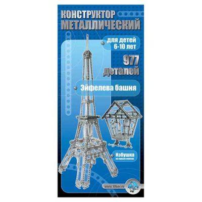 Конструктор металлический Эйфелева башня (977 элементов)