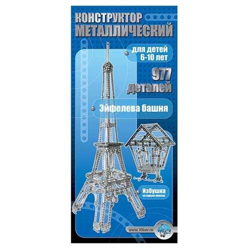 Конструктор металлический Эйфелева башня