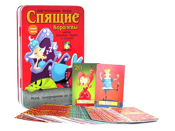 Настольная игра Спящие королевы купить с доставкой по России в интернет-магазине robinzoniya.ru.