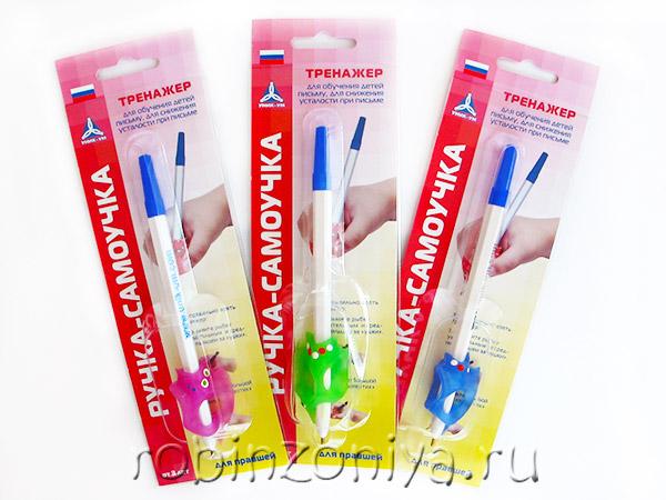 Ручка самоучка для левшей купить в интернет-магазине robinzoniya.ru.