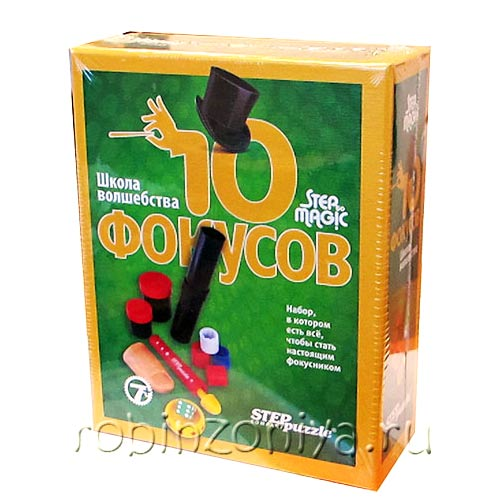 Школа волшебства 10 фокусов арт.76095 купить с доставкой по России в интернет-магазине robinzoniya.ru.