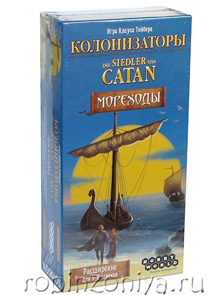 Колонизаторы Мореходы расширение для 5-6 игроков купить с доставкой по России.