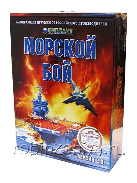 Настольная игра морской бой от Десятого королевства купить в интернет-магазине robinzoniya.ru.