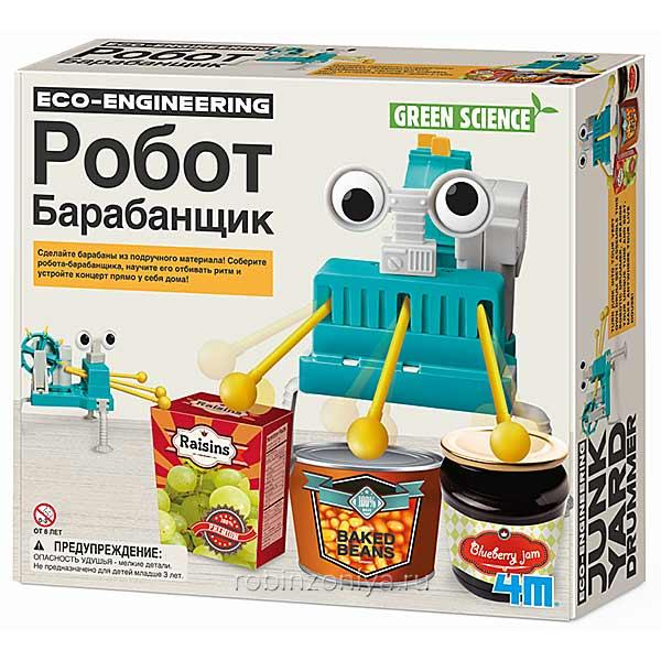 Конструктор 4M Робот барабанщик купить в интернет-магазине Робинзония.