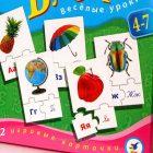 Обучающая игра Букварик Учимся читать Дрофа