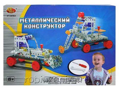 Конструктор металлический Рабочие машины (206 деталей)