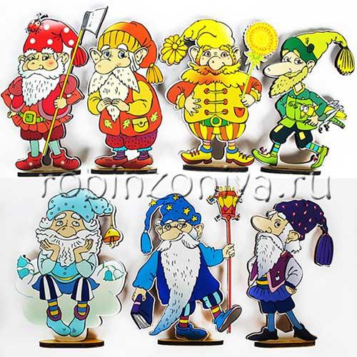 Игры Воскобовича персонажи Гномы купить в интернет-магазине robinzoniya.ru.