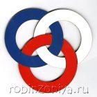 Воскобович Игра головоломка Три кольца
