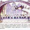 Пленочный диафильм Академия Пана Кляксы 1, 2