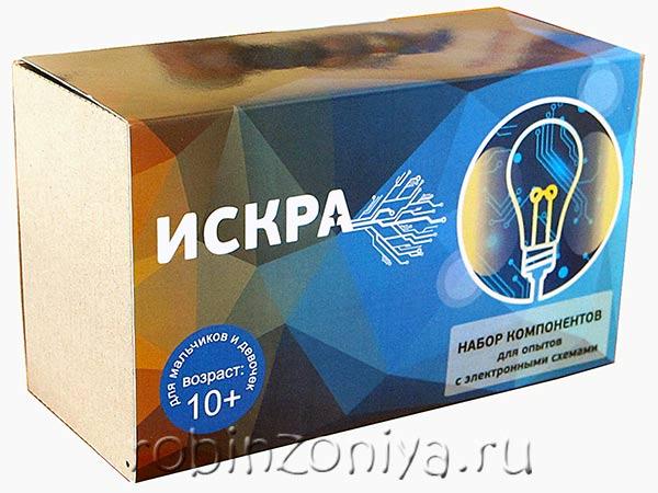Набор ардуино Искра Стандарт купить с доставкой по России.