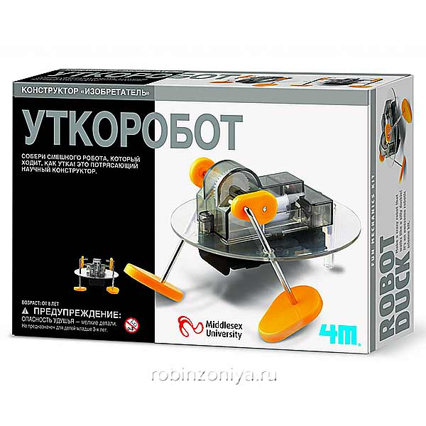 Конструктор собери робота 4M Уткоробот купить в интернет-магазине Робинзония.